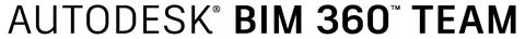 BIM_360_Team_2017_logotype_OL_1line_no_year_